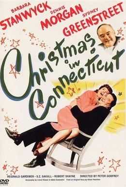 Постер фильма Рождество в Коннектикуте (1945)