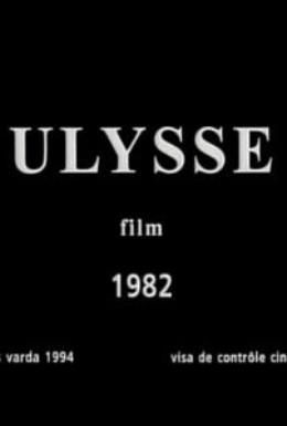 Постер фильма Улисс (1982)