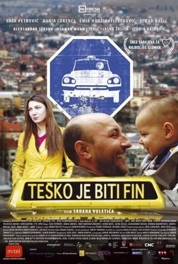 Постер фильма Трудно быть хорошим (2007)