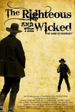 Постер фильма Праведный и грешный (2010)