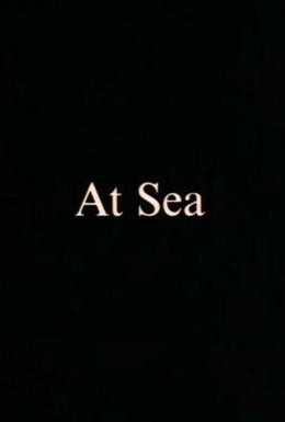 Постер фильма В море (2007)