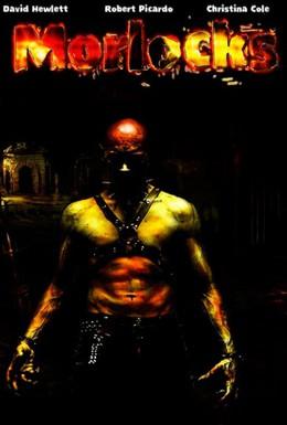 Постер фильма Морлоки (2011)