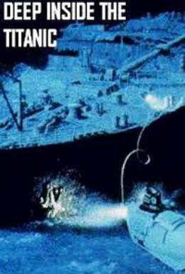 Постер фильма В глубине Титаника (1999)