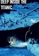 В глубине Титаника (1999)