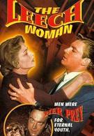 Женщина-пиявка (1960)