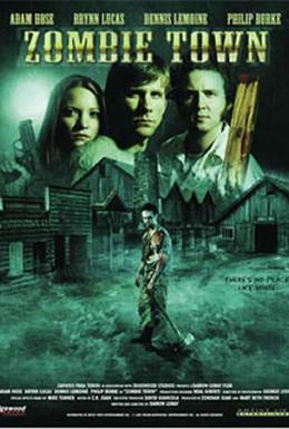 Постер фильма Город зомби (2007)