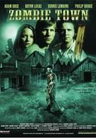 Город зомби (2007)