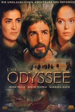 Постер фильма Приключения Одиссея (1968)