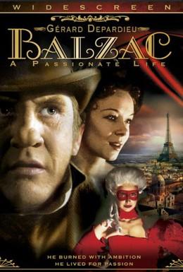 Постер фильма Бальзак (1999)