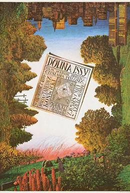 Постер фильма Долина Иссы (1982)