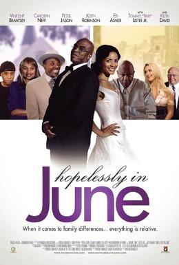 Постер фильма Безнадёга в июне (2011)