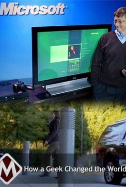 Постер фильма Билл Гейтс: Как чудак изменил мир (2009)