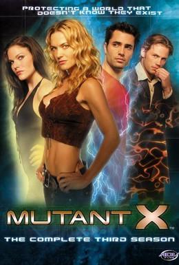 Постер фильма Мутанты Икс (2001)