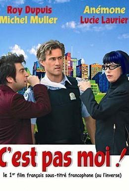 Постер фильма Это не я, это другой (2004)