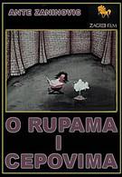 Об отверстиях и затычках (1967)
