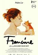 Франсин (2012)