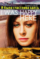 Я была счастлива здесь (1966)