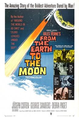 Постер фильма С Земли на Луну (1958)