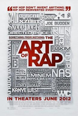 Постер фильма Рэп как искусство (2012)