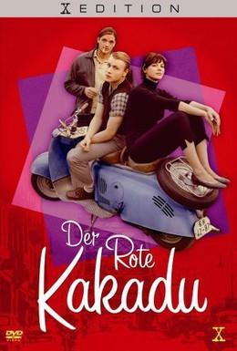 Постер фильма Красный какаду (2006)