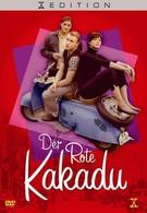 Красный какаду (2006)