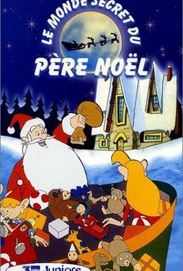 Постер фильма Таинственный мир Санта-Клауса (1997)