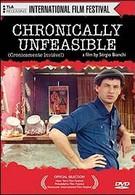 Хронически невозможный (2000)