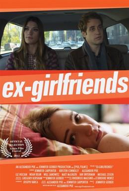Постер фильма Бывшие девушки (2012)