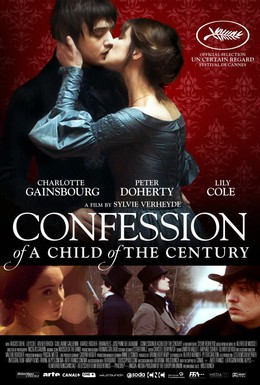 Постер фильма Исповедь сына века (2012)