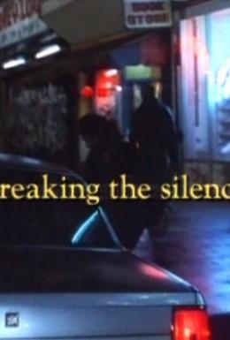 Постер фильма Разрывая тишину (1992)