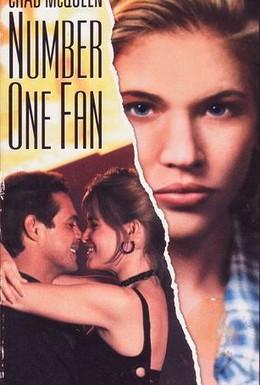 Постер фильма Самая преданная поклонница (1995)