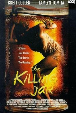 Постер фильма Банка смерти (1997)
