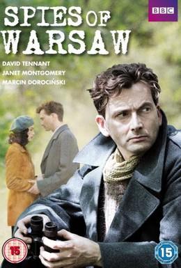 Постер фильма Шпионы Варшавы (2013)