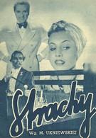 Страхи (1938)