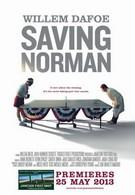 Спасти Нормана (2013)