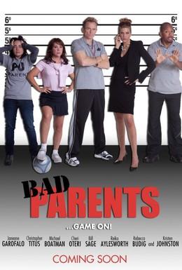 Постер фильма Плохие родители (2012)