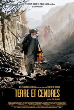 Постер фильма Земля и зола (2004)