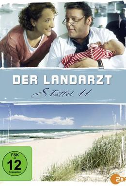 Постер фильма Сельский врач (2008)
