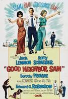 Хороший сосед Сэм (1964)