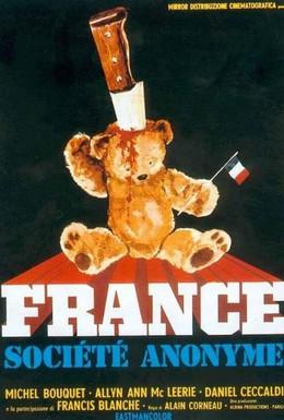 Постер фильма Анонимная компания Франции (1974)