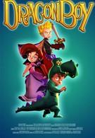 Мальчик-дракон (2011)