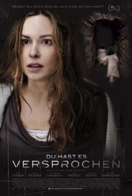 Постер фильма Ты это обещала (2012)