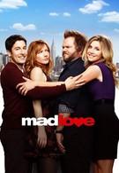 Безумная любовь (2011)