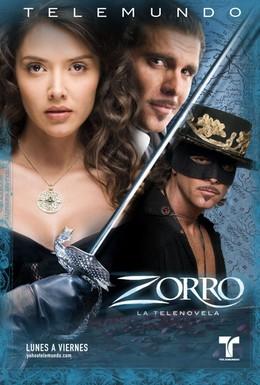 Постер фильма Зорро: Шпага и роза (2007)