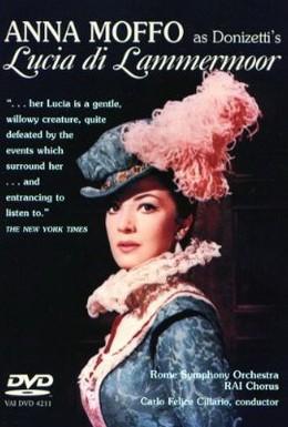 Постер фильма Лючия ди Ламмермур (1971)