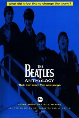 Постер фильма Антология Beatles (1995)
