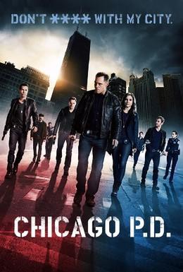 Постер фильма Полиция Чикаго (2014)