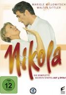 Николя (2000)