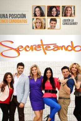 Постер фильма Секреты (2012)