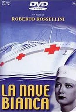 Постер фильма Белый корабль (1941)